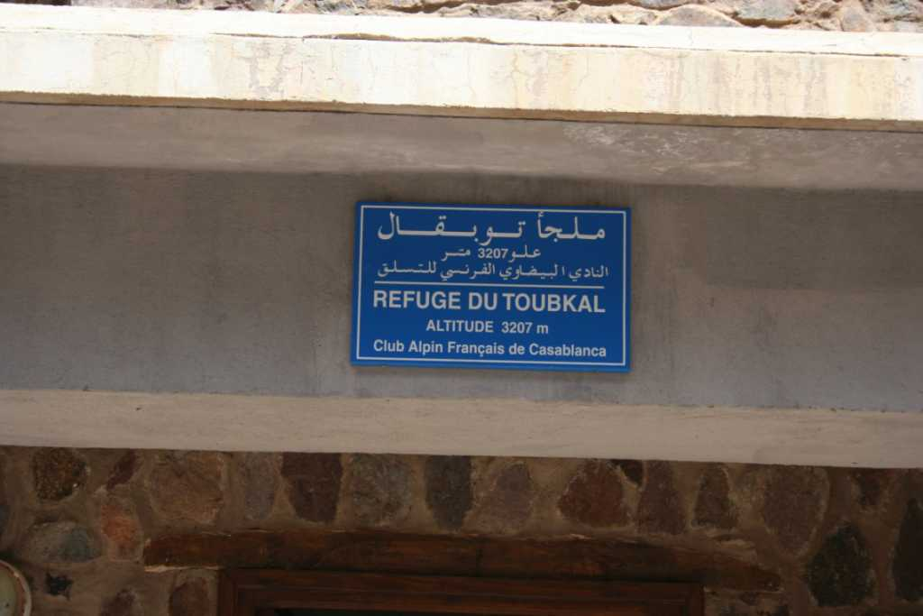 Day 3 - Tour Ski Toubkal & Jebel Oukaïmeden
